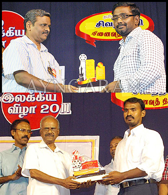 Tamil Nadu Writers awards-2010 held