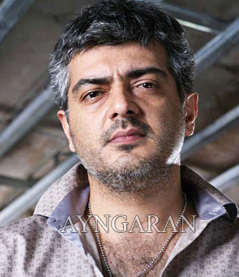 Ajith is still going strong