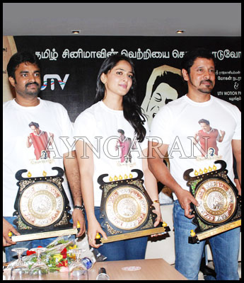 Deiva Thirumaghal success bash held
