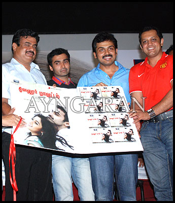 Vellore Mavattam audio launched