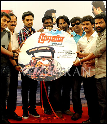 Muran audio launched