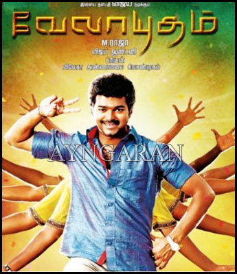 Velayudham audio launch will be a memorable event