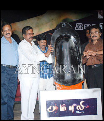 Ambuli audio launched