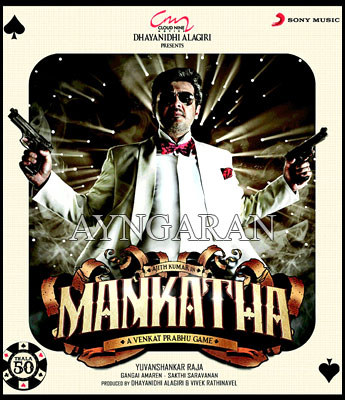 Expectations soar high for Mankatha