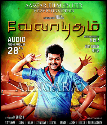 Get geared for Velayudham audio launch