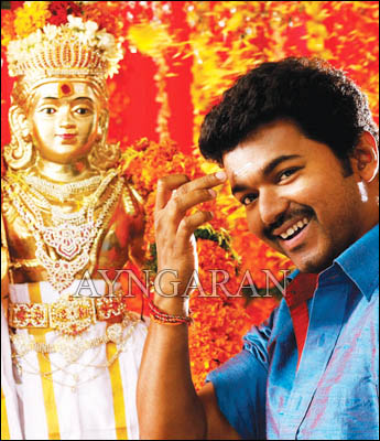Velayudham audio launch
