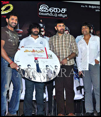Kalavaram audio launched