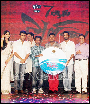 7am arivu audio released