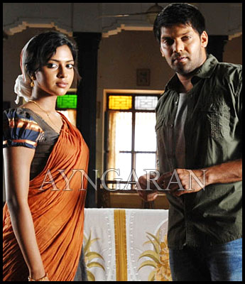 Arya on Vettai
