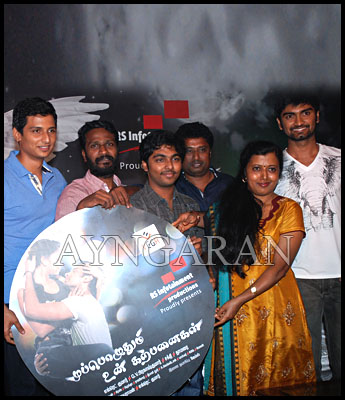 Muppozhudhum Un Karpanaigal single track launched