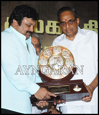 Thesapian Sivaji Ganesan 83rd Birthday celebration