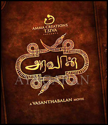 Aravaan audio releases today