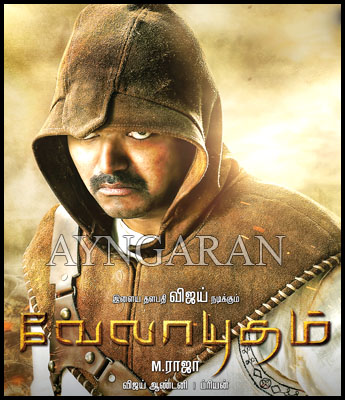 Velayudham all set to rock on this festival of lights