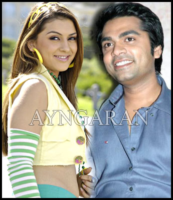 Simbu and Hansika to be paired