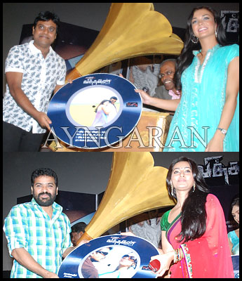 Vithagan Audio released