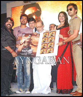 Osthi Audio Launched