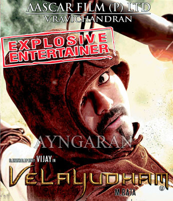 More prints for Velayudham