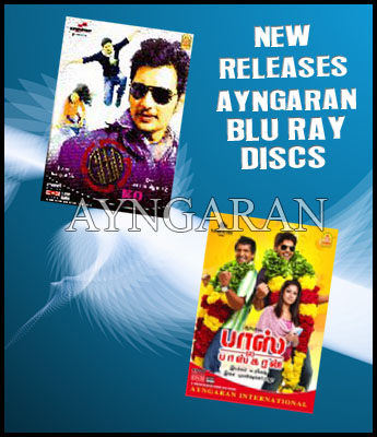 Ayngaran's new Blu Ray disc releases