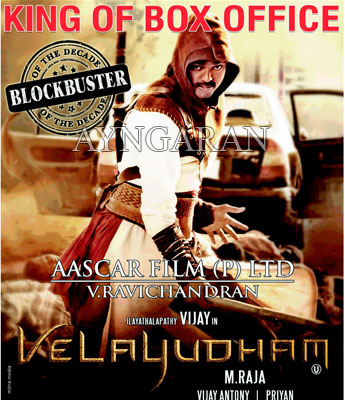 Velayudham special shows @ Harrow Safari cinema
