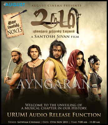 Urumi audio launch