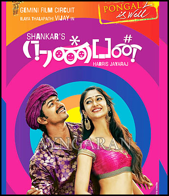 Nanban audio to hit stands soon