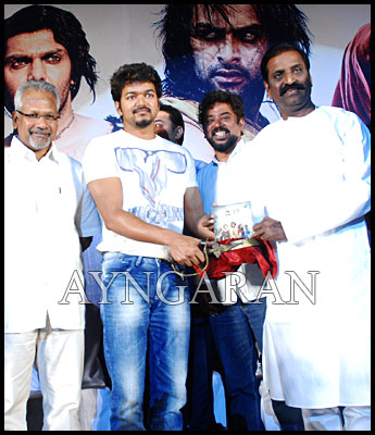 Urumi audio launched