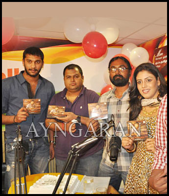 Mouna guru audio launched