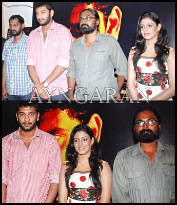 Mouna Guru Press meet held