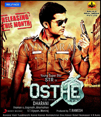 Osthi - All set for release