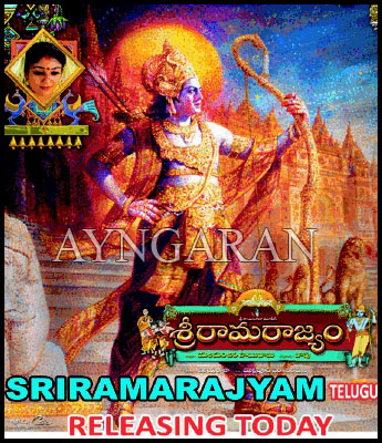 Sree Ramarajyam releasing today