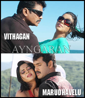 Today release-2 movies