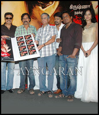 Kazhugu audio launched