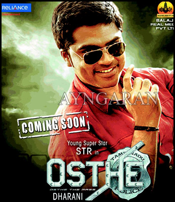 Osthi -Soon @ cinemas near you