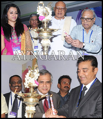 FICCI MEBC inaugurated