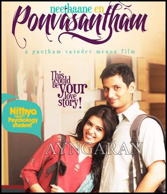 Neethane Ponvasantham will be trilingual