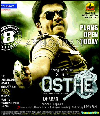 Get geared for Osthi The Mass