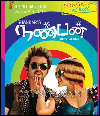 Nanban teaser trailer creates stir