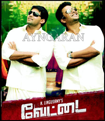 Vettai will be a pongal special
