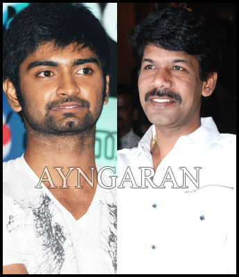 Atharva excited to team with Bala