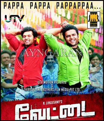Vettai single track launch today