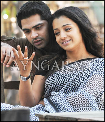 VTV sequel being planned