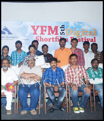 5th Digital short film festival