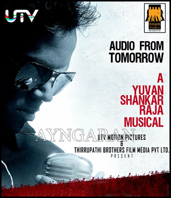 Vettai audio from tomorrow
