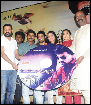 Kollaikaran audio launched