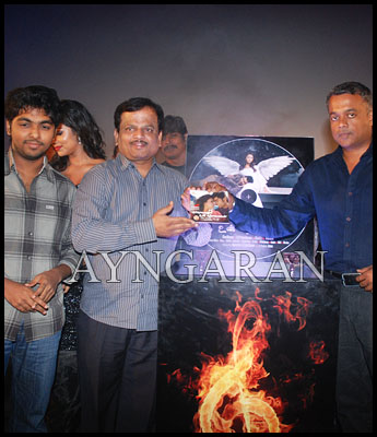 Muppozhudum un karpanaigal audio launched