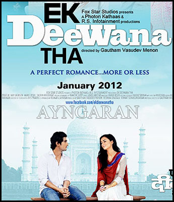 Ek Deewana Tha audio launch will be special