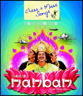 Nanban music from today