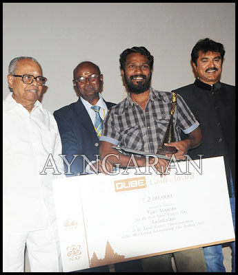 Aadukalam adjudged the best film @ CIFF
