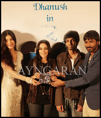3 audio launched