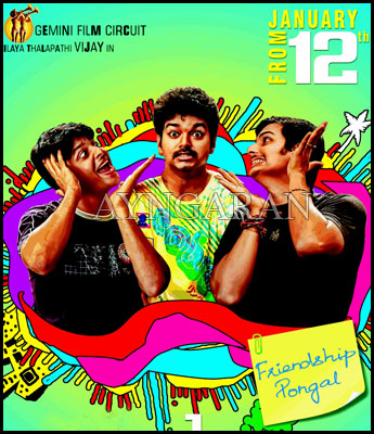 Shankar's Nanban all set for release